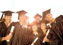 Иностранный диплом легализируется с Февраля  Легализация иностранного диплома в РФ